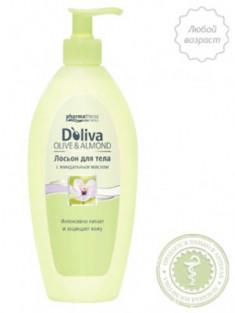 Лосьон для тела с миндальным маслом D`oliva 500мл