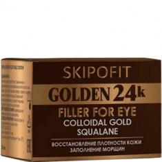 Филлер для кожи вокруг глаз с золотом SKIPOFIT
