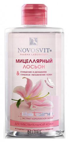 Лосьон для лица Novosvit