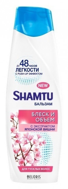 Бальзам для волос Shamtu
