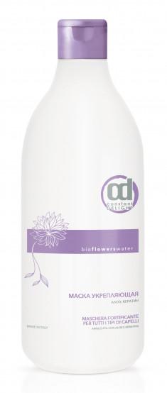 CONSTANT DELIGHT Маска укрепляющая для волос / BIO FLOWER 1000 мл