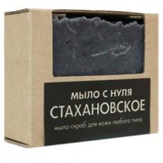 Мыло-скраб с нуля для любого типа кожи Cтахановское TAKE CARE STUDIO