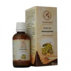 Ароматика, Растительное масло макадамии, 50 мл АРОМАТИКА