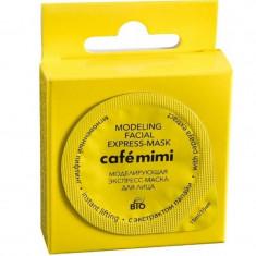 Кафе Красоты le Cafe Mimi Маска-экспресс Моделирующая для лица Мгновенный лифтинг с экстрактом папайи 15 мл КАФЕ КРАСОТЫ
