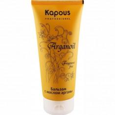 Бальзам для волос с маслом арганы Kapous Professional