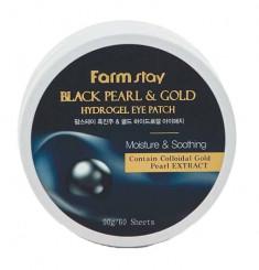 FARMSTAY Патчи гидрогелевые с золотом и черным жемчугом для области вокруг глаз / HYDROGEL EYE PATCH 90 г