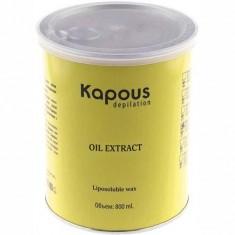 Жирорастворимый воск для депиляции в банке с экстрактом масла авокадо Kapous Professional