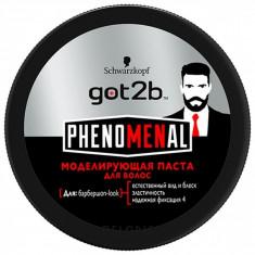 Паста для волос GOT2B