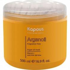 Маска для волос KAPOUS PROFESSIONAL