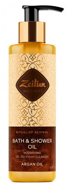 ZEITUN Масло очищающее для душа и ванны Ритуал восстановления / Revival 200 мл