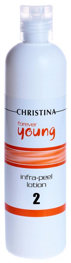 CHRISTINA Лосьон для подготовки кожи к пилингу (шаг 2) / InfraPeel Lotion FOREVER YOUNG 300 мл