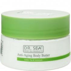 Масло для тела против старения зеленый чай и герань DR.SEA
