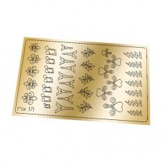 Freedecor, Металлизированные наклейки №171, золото
