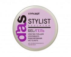 CONCEPT Гель-эластик для креативного моделирования / Stylist sculptor Flexy creative gel 85 мл
