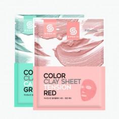 маска для лица тканевая berrisom g9 skin color clay sheet