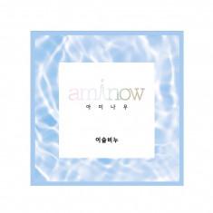 AMINOW Мыло ультраувлажняющее, восстанавливающее водный баланс кожи лица с комплексом аминокислот / Aminow Dew Soap 100 г
