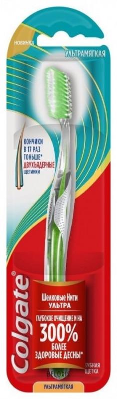 Зубная щётка Colgate