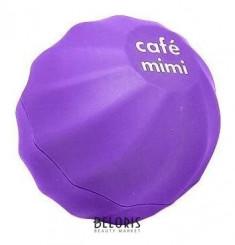 Бальзам для губ Кафе красоты КАФЕ КРАСОТЫ