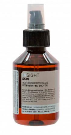 Масло для тела регенерирующее INSIGHT SKIN Regenerating body oil 150мл