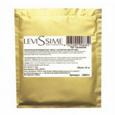 Антивозрастная  маска с экстрактом черной икры, 30 г (LeviSsime)