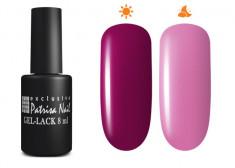 PATRISA NAIL U1 гель-лак для ногтей, солнечный / Sun&Shade 8 мл