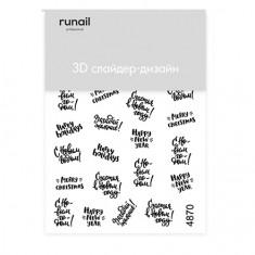 ruNail, 3D-слайдер №4870 «Надписи»