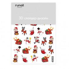 ruNail, 3D-слайдер №4869 «Санта Клаус, Олень, Снеговик»