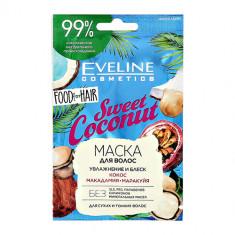 Маска для волос EVELINE FOOD FOR HAIR SWEET COCONUT Увлажнение и блеск 18 мл