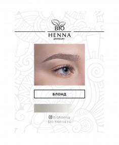 BIO HENNA PREMIUM Хна для бровей в капсулах, блонд 1 шт