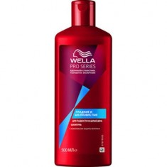 Шампунь для гладкости волос на целый день Pro Series Гладкие и шелковистые Wella