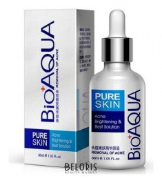 Сыворотка для лица Bioaqua