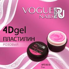 Vogue Nails, Гель-пластилин 4D, розовый