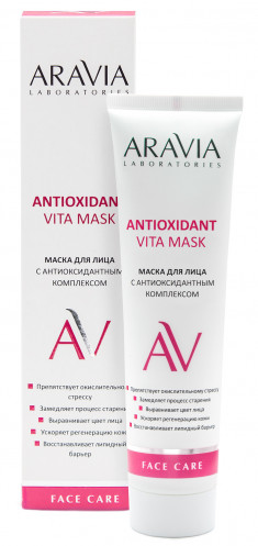ARAVIA Маска с антиоксидантным комплексом для лица / Vita Lifting Mask ARAVIA Laboratories 116 мл