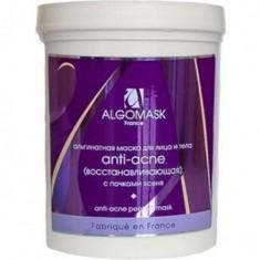 Маска для лица водорослевая альгинатная восстанавливающая для жирной кожи почки ясеня ALGOMASK