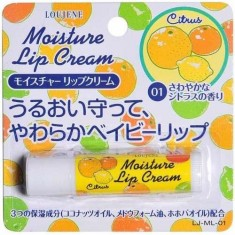 Увлажняющий бальзам для губ с ароматом цитрусовых DO-BEST
