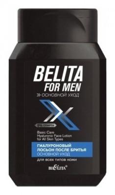 Лосьон для лица Belita
