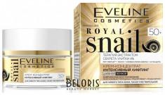 Крем для лица Eveline
