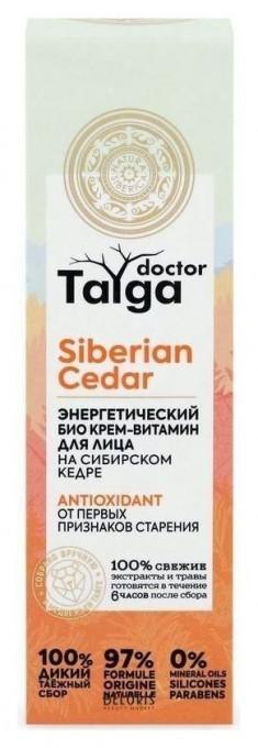 Крем для лица Natura Siberica