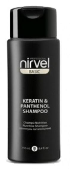 NIRVEL PROFESSIONAL Шампунь питательный с кератином и пантенолом для сухих, ломких и поврежденных волос / KERATIN & PANTHENOL SHAMPOO 250 мл