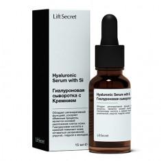 LiftSecret, Гиалуроновая сыворотка с кремнием для лица, 15 мл