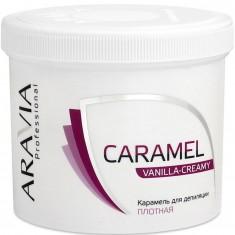 Карамель для депиляции Ванильно-сливочная плотной консистенции Aravia