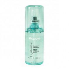 Флюид с гиалуроновой кислотой для секущихся кончиков волос, 80 мл (Kapous Professional)