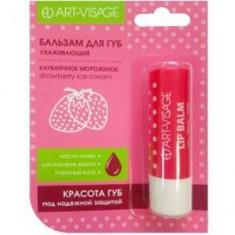Бальзам для губ в блистере Strawberry Ice-Cream ART-VISAGE